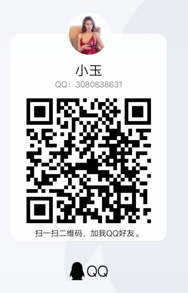 QQ截图20200602231427.jpg