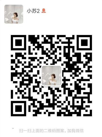 QQ截图20200613150926.jpg