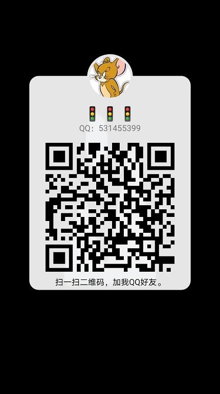 QQ图片20200922100343.jpg