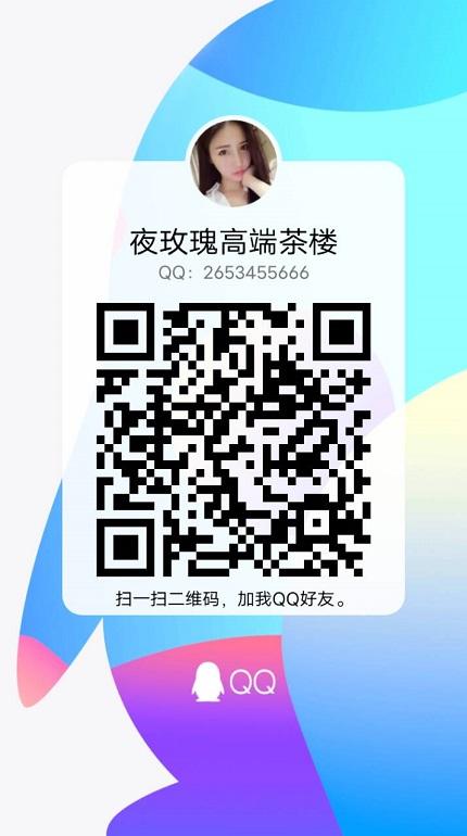 QQ图片20201027090050.jpg