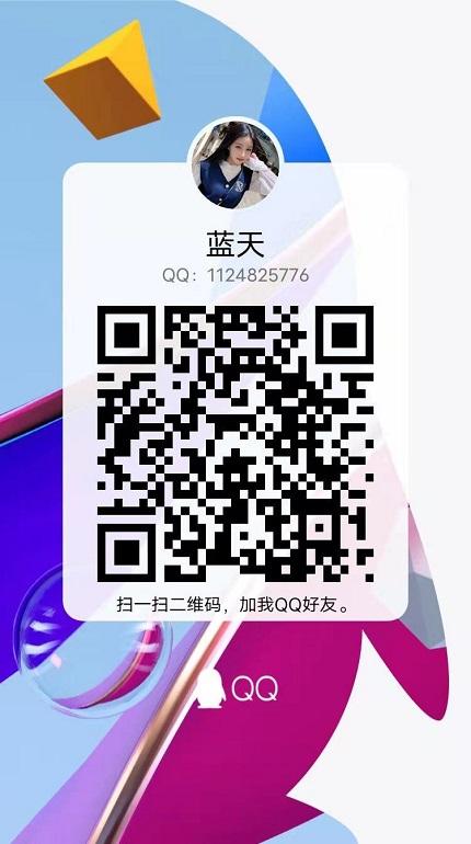 QQ图片20210308092534.jpg