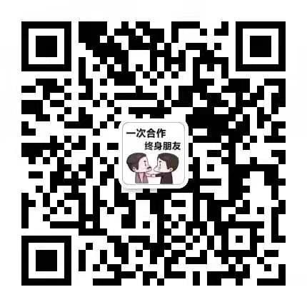 QQ图片20210308092529.jpg