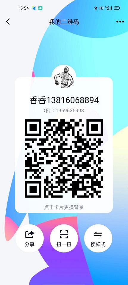 QQ图片20210706192006.jpg