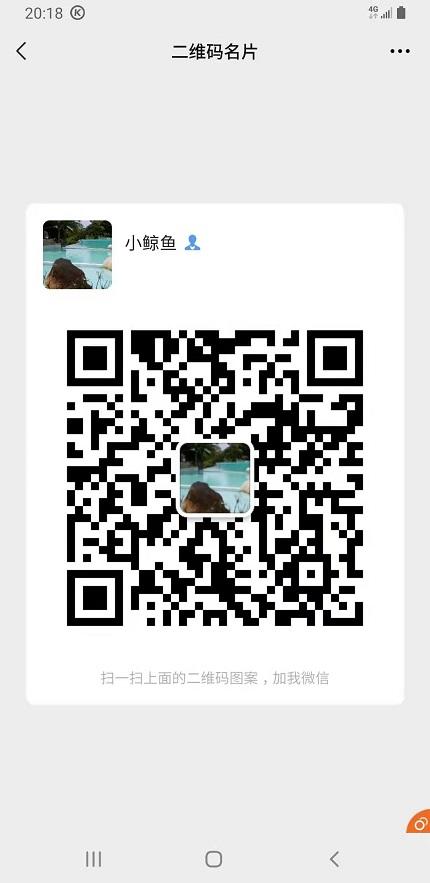 QQ图片20210718112331.jpg