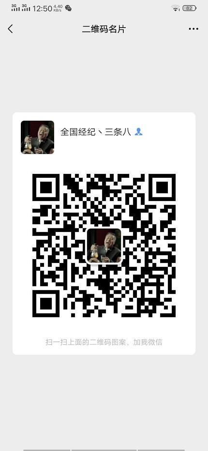 QQ图片20210731134045.jpg