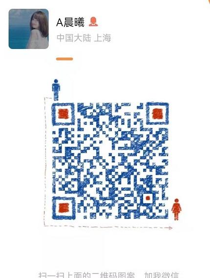 QQ图片20210731134040.jpg
