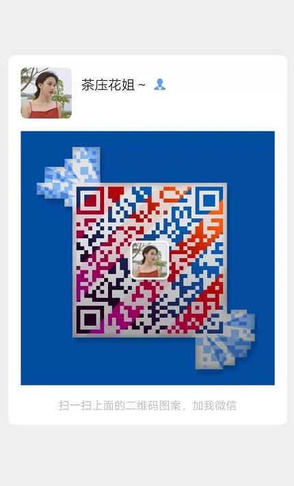 QQ图片20210731134048.jpg