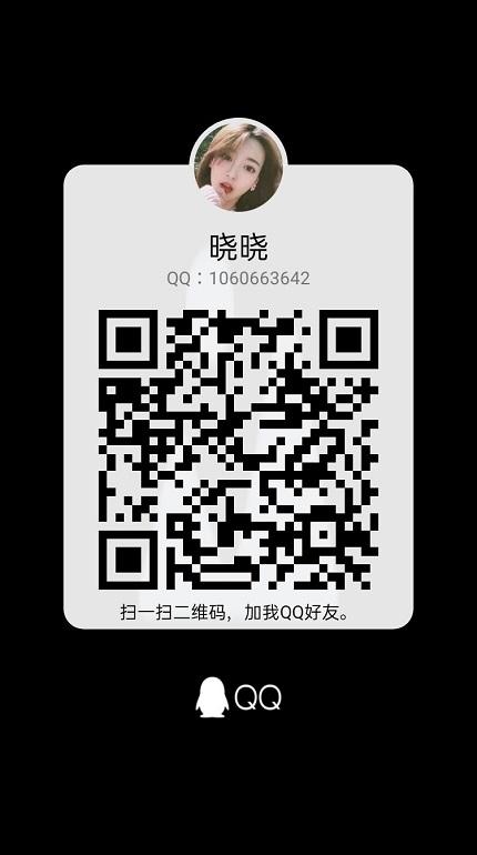 QQ图片20210807152205.jpg