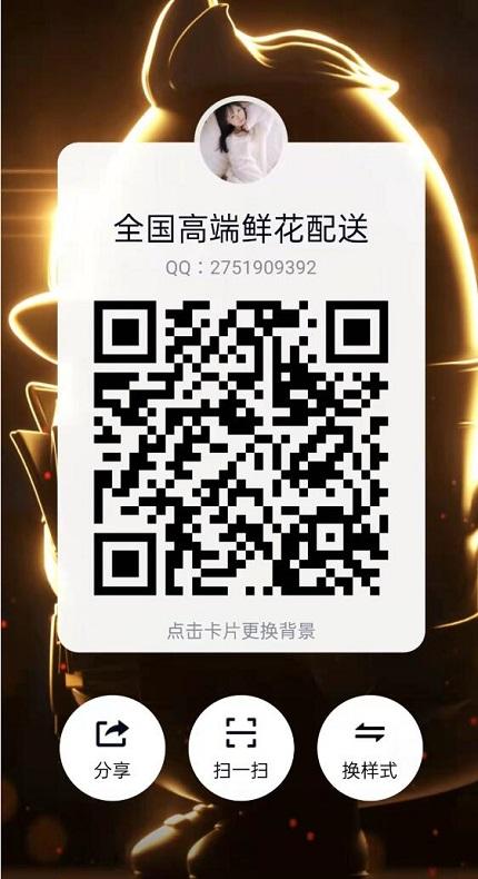QQ截图20210925105122.jpg