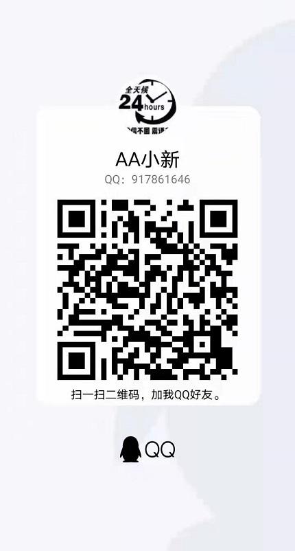 QQ图片20211002145042.jpg