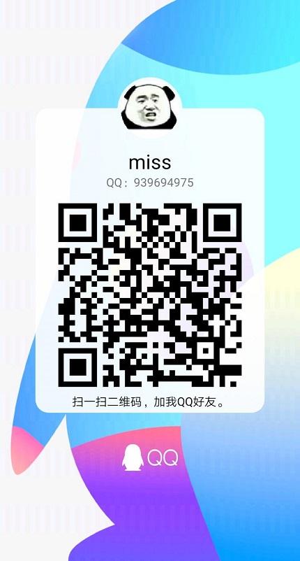 QQ图片20211002145040.jpg